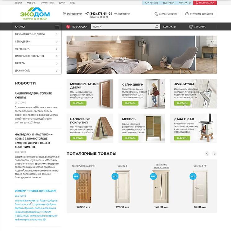 интернет-магазин Opencart