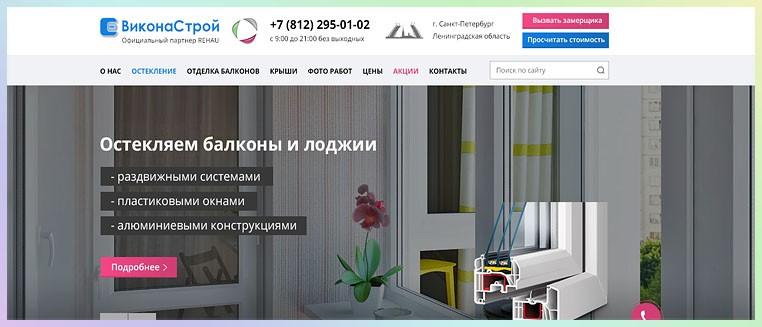 дизайн балконы и лоджии сайт