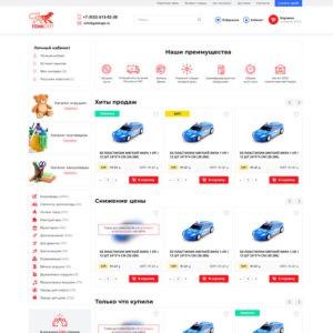 gonkopt дизайн, интернет-магазин
