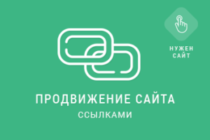 st16 anons 300x200 100+ Курсов По SEO, SMM, Аналитике И Другим Направлениям Онлайн маркетинга