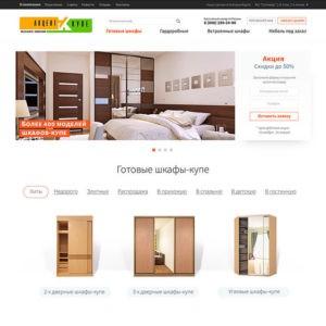 мебельная компания дизайн