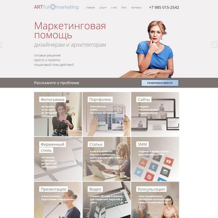 маркетинг помощь дизайн