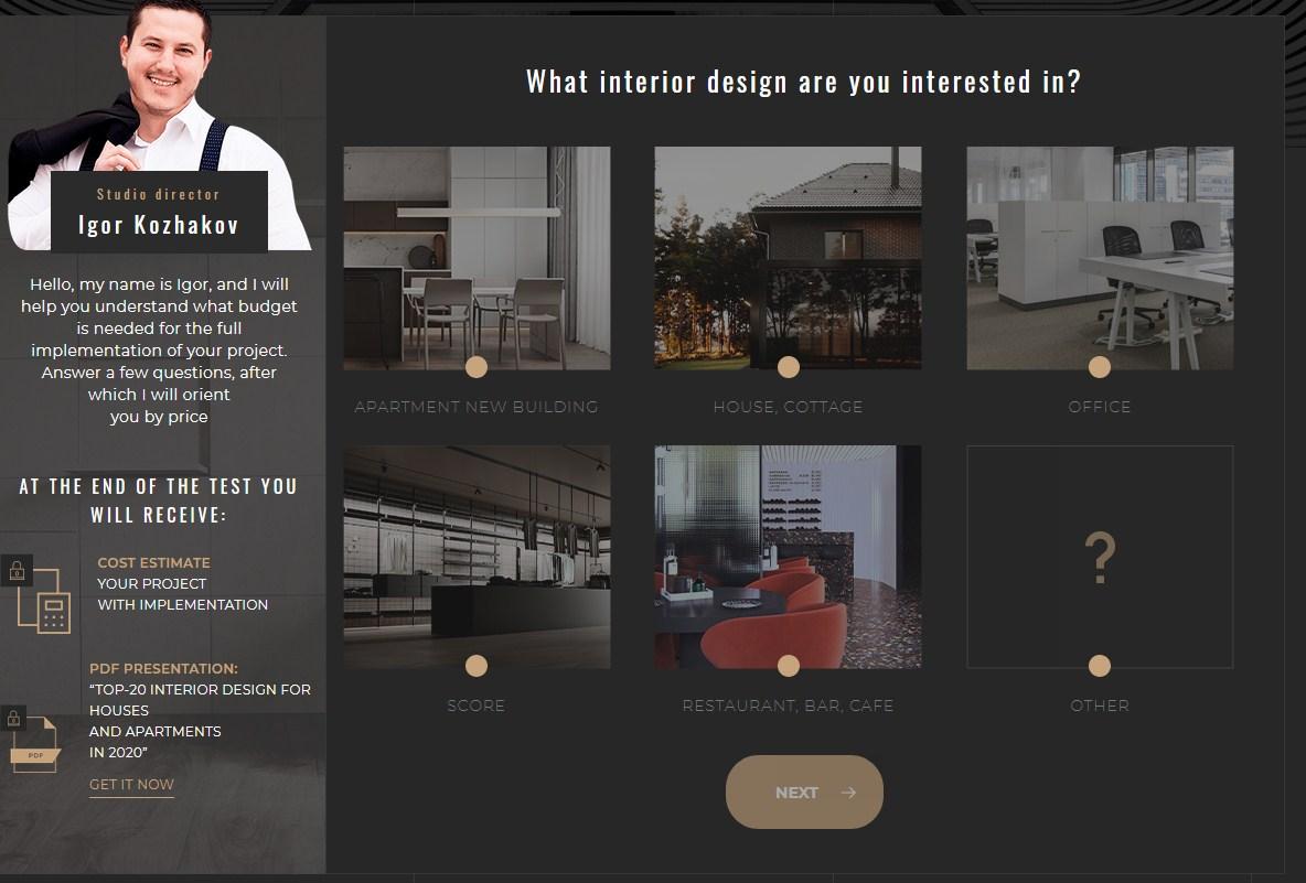 расчет стоимости дизайна интерьера