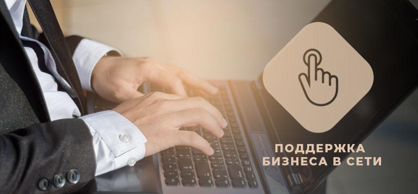 сайт для индивидуального предпринимателя