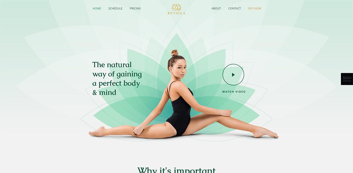 йога тема